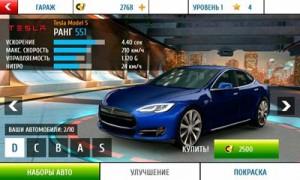13_asphalt_8_airborne